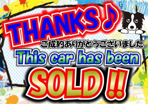 sold-pop